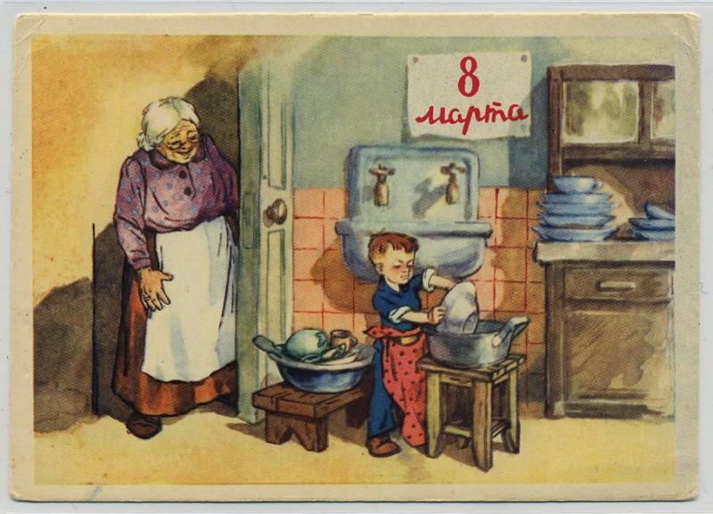 Советские открытки с 8-марта 13